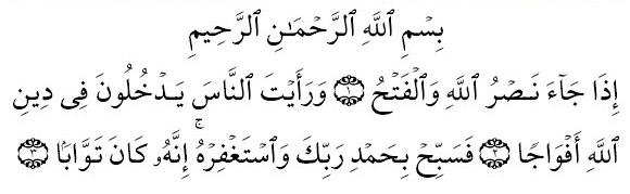 surah-an-nasr