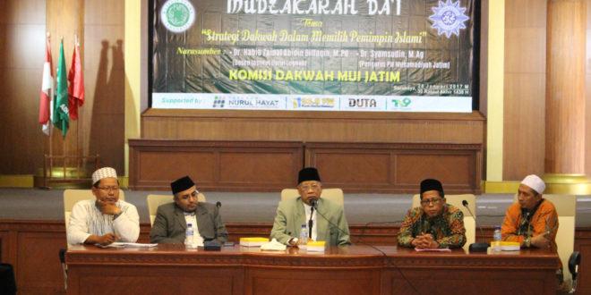 Majelis Ulama Indonesia (MUI) Jawa Timur menggelar Mudzakarah Dai di Aula Kantor Pimpinan Wilayah Muhammadiyah Jawa Timur, Surabaya, Sabtu (28/1).