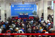 Video Asrama Syarah Asmaul Husna