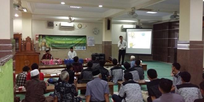 PC LDII Wonokromo melalui Pondok Pesantren Mahasiswa (PPM) Baitul Makmur bekerjasama dengan Puskesmas Wonokromo dan Badan Narkotika Nasional (BNN) Kota Surabaya menggelar Pengajian dan Sosialisasi Pencegahan, Pemberantasan, Penyalahgunaan dan Pengedaran Gelap Narkoba (P4GN) yang diselenggarakan di Masjid Baitul Makmur, Surabaya, Selasa (15/3/2016).