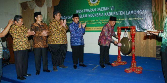 Bupati Lamongan Fadeli, SH, MM membuka Musda VII LDII Lamongan di Grand Mahkota Hotel, Lamongan, Minggu (27/11).