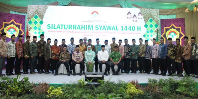 DPW Lembaga Dakwah Islam Indonesia (LDII) Jawa Timur menggelar Silaturahim Syawal di Aula Ponpes Sabilurrosidin, Surabaya, Sabtu (22/06/2019).